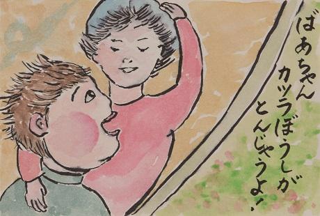 【優秀賞】絵手紙部門『ばあちゃん、カツラぼうしがとんじゃうよ』