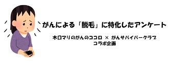 https://www.gsclub.jp/wp-content/uploads/2020/11/234c8ec1da757eda624253342afe1b48.jpg