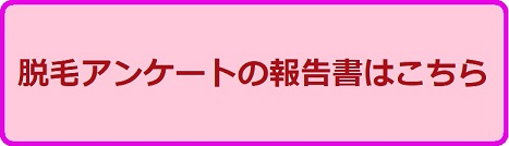 https://www.gsclub.jp/wp-content/uploads/2020/12/8f814f1678bfc8fbbe966b17907e99a1.jpg